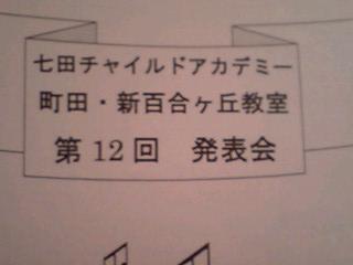 10012101.jpg
