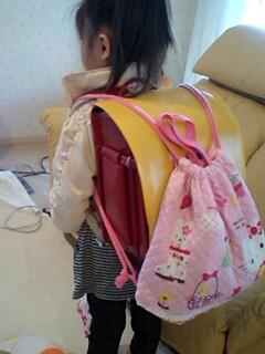 20090407school1.jpg