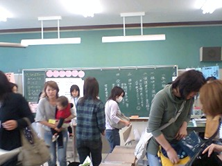 20090420school1.jpg