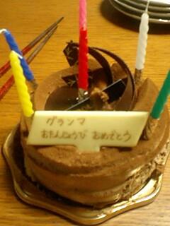 20090422birthday.jpg
