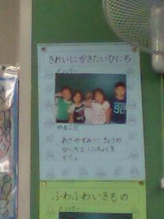 20090707school5.jpg