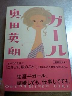 20090807book2.jpg