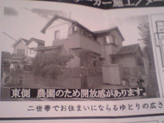 20090901house1.jpg