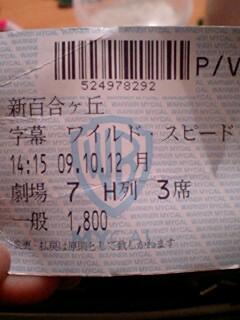 20091019movie.jpg
