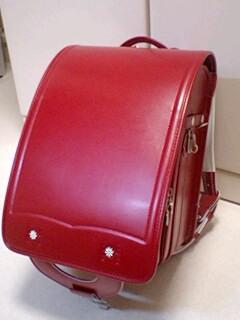 schoolbag1.jpg