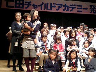 shichida02075.jpg