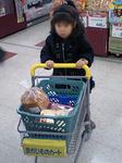 shopping3.jpg