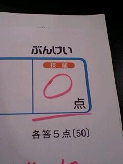 111024_2216~0001.jpg