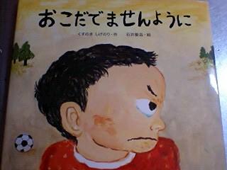 20090807book3.jpg