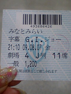20090815movie.jpg