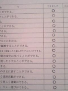 20091016ayumi2.jpg