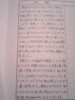 20091016ayumi3.jpg
