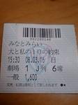 movie3016.jpg